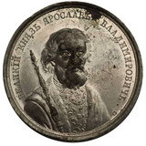 Grand Prince Yaroslav the Wise (From the Historical Medal Serie), 18th Century Photographic Print by Johann Balthasar Gass