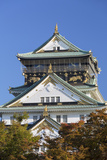 Osaka Castle, Osaka, Kansai, Japan Photographic Print by Ian Trower