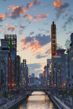 Dotombori at Sunset, Osaka, Kansai, Japan Photographic Print by Ian Trower