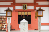 Shinto Shrine of Sumiyoshi Taisha, Osaka, Kansai, Japan Photographic Print by Ian Trower