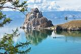 Summer on Lake Baikal. Shamanka Rock Photographic Print by  katvic