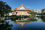 National Concert Hall in Taipei - Taiwan Photographic Print by  fazon