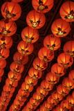 Lanterns Photographic Print by  Nishihama