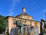Valencia - Fontana Del Rio Turia Photographic Print by  fusolino