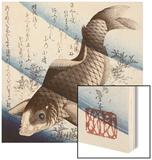 Bunshuro Tomoyoshi Wood Print by Katsushika Taito II