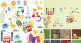 Animals in the City Peel and Stick Wall Decals Wall Decal