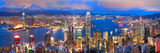 Hong Kong Sunset Panorama Photographic Print by  hangvisual