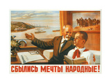 The People's Dreams Have Come True! Giclee Print by Alexey Ivanovich Lavrov