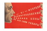 """Advertising Poster for the Sales Campaign of """"Leningradodezhda"""" Giclee Print by Dmitry Anatolyevich Bulanov"""
