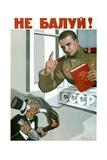 Don't Fool Around! Giclee Print by Viktor Iwanovich Govorkov