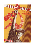 The Third Lottery of the O.Z.E.T. (Organisation of Country Workers) Giclee Print by Mikhail Oskarovich Dlugach