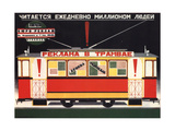 The Advertisement in a Tram... it Is Read Everyday by Million of People Giclee Print by Dmitry Anatolyevich Bulanov