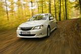 Subaru Impreza 2.0R Sport Photographic Print by Achim Hartmann
