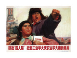 Relentlessly Criticize the Gang of Four Giclee Print by Wang Yongqiang