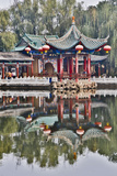 Green Lake Park and its Many Colorful Buildings, Kunming China Photographic Print by Darrell Gulin