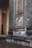 Vietnam. Stele Pavilion, Tu Ducs Tomb, Hue, Thua Thien–Hue Photographic Print by Kevin Oke