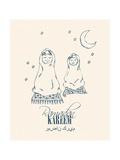 Holy Month of Muslim Community Festival Ramadan Kareem Print by Tatsiana Tsyhanova