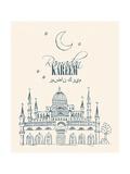 Holy Month of Muslim Community Festival Ramadan Kareem Prints by Tatsiana Tsyhanova