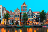 Night City View of Amsterdam Canals and Typical Houses, Holland, Netherlands. Photographic Print by kavalenkava volha