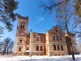 Old Brick Building on A Winter Day in Borovichi, Russia Photographic Print by  blinow61