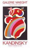 La forma rossa, 1938 Stampe da collezione di Wassily Kandinsky