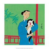 Chinese Folk Art - Girl Holding a Dog Lámina