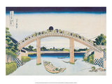 Under Mannen Bridge at Fukagawa Prints by Katsushika Hokusai