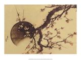 Cherry Blossom Tree with Full Moon Kunst von Katsushika Hokusai