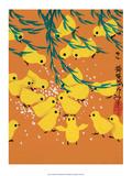 Chinese Folk Art - Yellow Chicks Pecking at Grain Prints