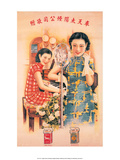 Shanghai Lady Vintage Chinese Advertising Poster - Tablo