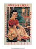 Shanghai Lady Vintage Chinese Advertising Poster Prints