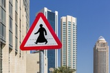 Al Dafna District (West Bay Business Quarter), Typical Pedestrian Crossing Road Sign Photographic Print by Massimo Borchi