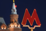 Metro Sign at Okhotny Ryad Station at Night. Photographic Print by Jon Hicks