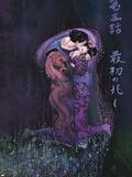Elektra The Hand No.5 Cover: Elektra and Kagenobu Wall Decal by Christian Gossett