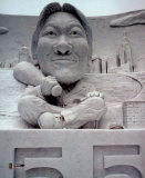 Hideki Matsui - Japanese Snow Sculpture &#169;Photofile Photo
