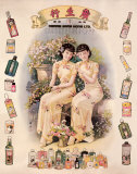 Shangai Ladies with Beauty Products Art