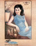 Shanghai Lady in Blue Dress Posters