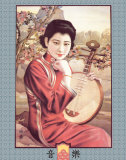 Shanghai Lady with Strings Posters