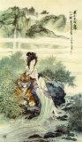 Femme près d'un tigre Poster