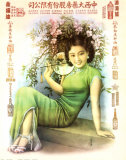 Shanghai Lady in Green Dress Poster