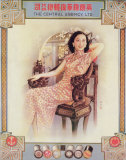 Shanghai Lady in Antique Chair Poster
