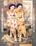 Two Shanghai Ladies with Flowers Juliste
