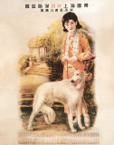 Shaghai Lady - Lady with Hound Psters