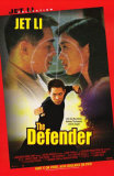 The Defender Print