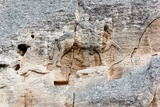 The Madara Rider is an Early Medieval Large Rock Relief, Bulgari Photographic Print by  VJ