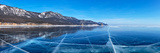 Lake Baikal. Panoramic View from Ice on Coastal Mountains Fotografisk tryk af  katvic