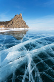 Lake Baikal. Winter Landscape with Cracks in Ice Photographic Print by  katvic