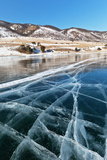 Baikal Lake. Winter Landscape with Blue Pure Ice On Photographic Print by  katvic
