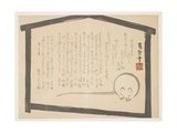 Greeting of the New Year of the Rat, January 1864 Giclee Print by  Buun