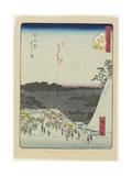 No. 4 Kudan, C. 1861 Giclee Print by Hiroshige II